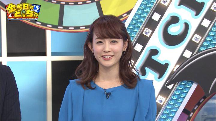 2019年04月26日新井恵理那の画像26枚目