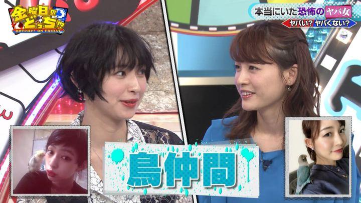 2019年04月26日新井恵理那の画像29枚目