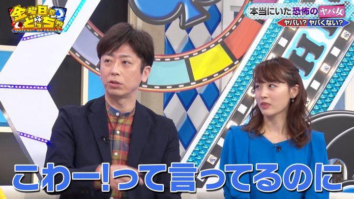 2019年04月26日新井恵理那の画像31枚目
