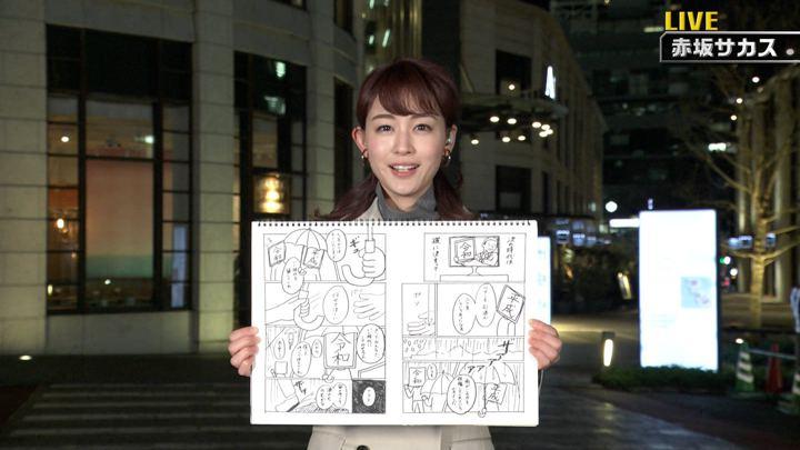 2019年04月27日新井恵理那の画像04枚目