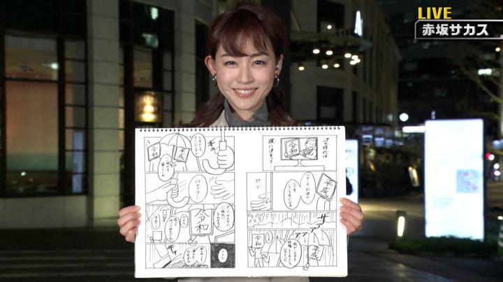 2019年04月27日新井恵理那の画像05枚目
