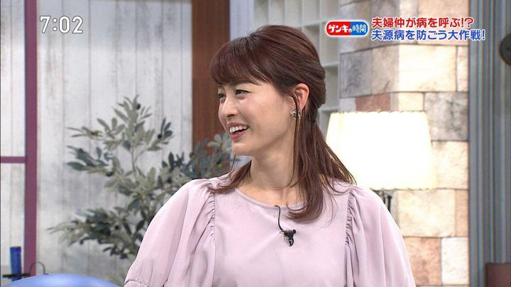 2019年04月28日新井恵理那の画像02枚目