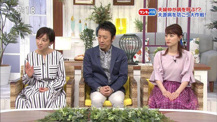 2019年04月28日新井恵理那の画像03枚目