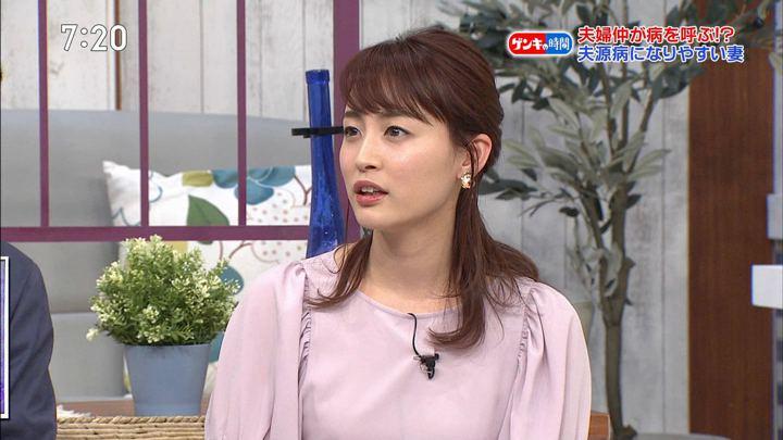 2019年04月28日新井恵理那の画像05枚目