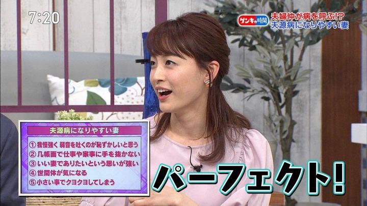 2019年04月28日新井恵理那の画像06枚目