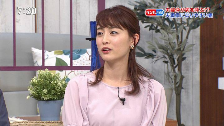 2019年04月28日新井恵理那の画像07枚目