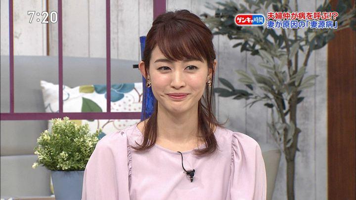 2019年04月28日新井恵理那の画像08枚目