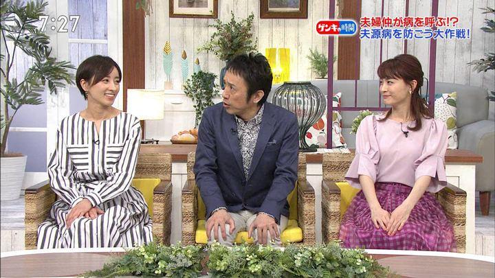 2019年04月28日新井恵理那の画像10枚目
