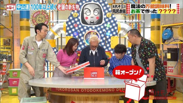 2019年04月28日新井恵理那の画像14枚目