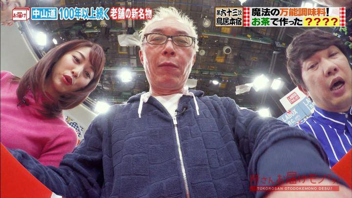 2019年04月28日新井恵理那の画像15枚目