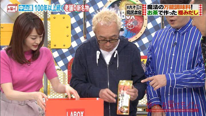 2019年04月28日新井恵理那の画像17枚目