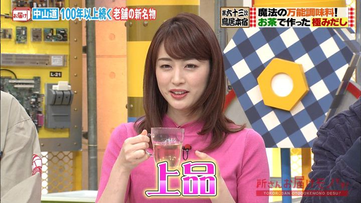 2019年04月28日新井恵理那の画像21枚目