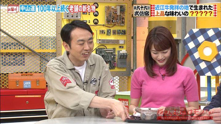 2019年04月28日新井恵理那の画像24枚目
