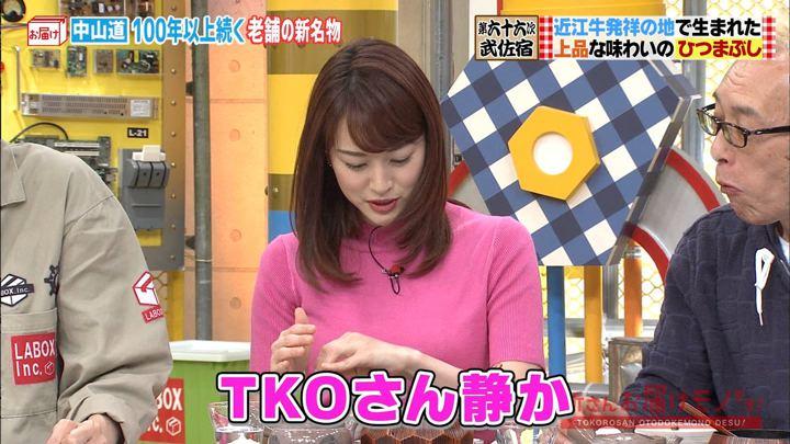 2019年04月28日新井恵理那の画像25枚目