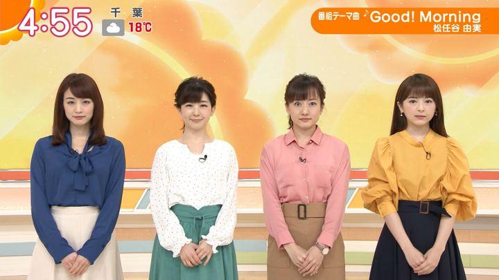2019年04月29日新井恵理那の画像01枚目