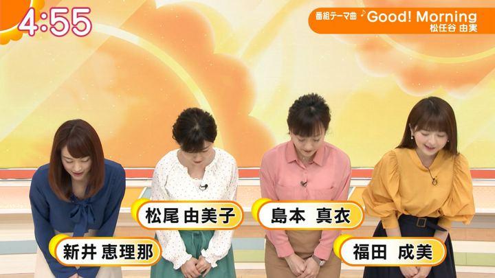 2019年04月29日新井恵理那の画像02枚目