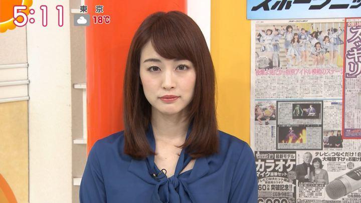 2019年04月29日新井恵理那の画像03枚目