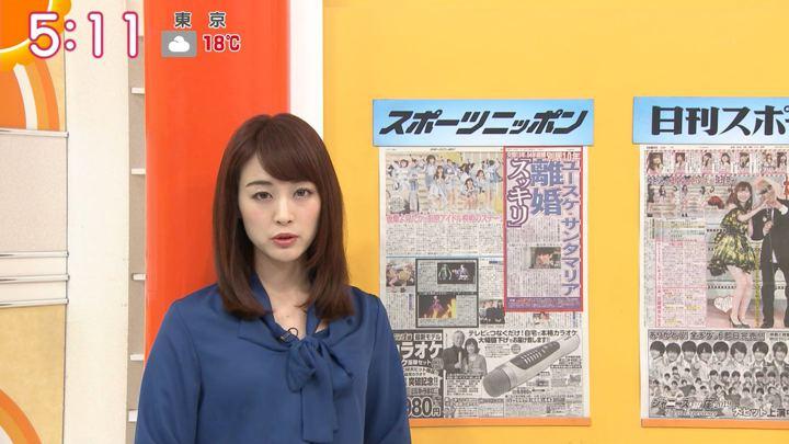 2019年04月29日新井恵理那の画像04枚目