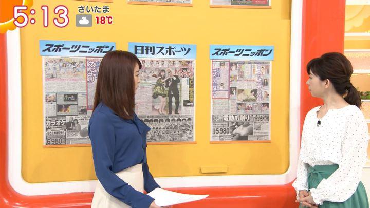 2019年04月29日新井恵理那の画像06枚目