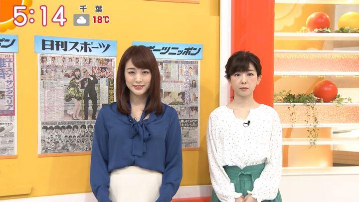 2019年04月29日新井恵理那の画像07枚目