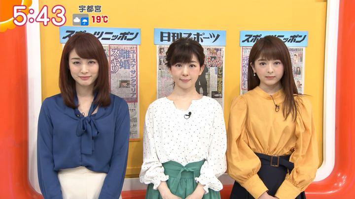 2019年04月29日新井恵理那の画像12枚目