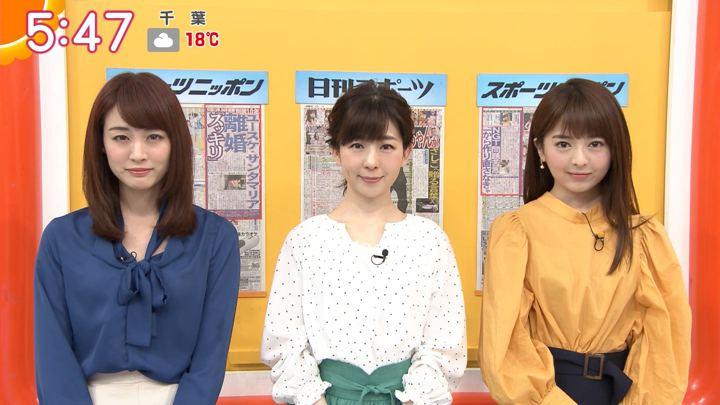 2019年04月29日新井恵理那の画像13枚目