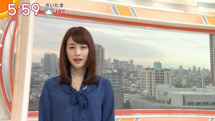 2019年04月29日新井恵理那の画像14枚目