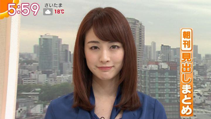 2019年04月29日新井恵理那の画像15枚目