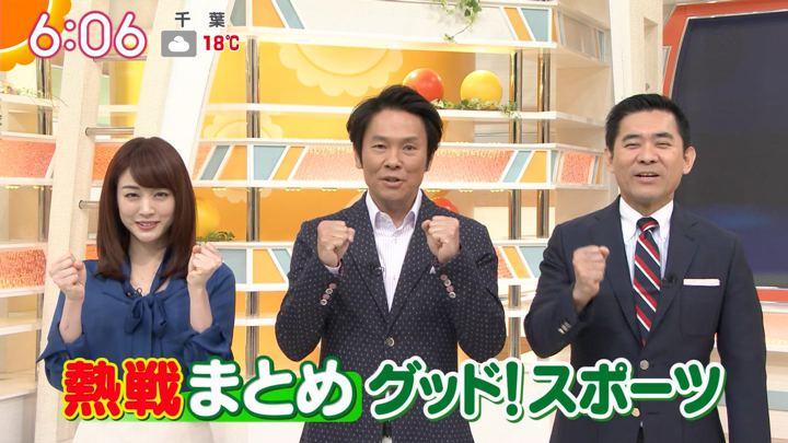 2019年04月29日新井恵理那の画像16枚目