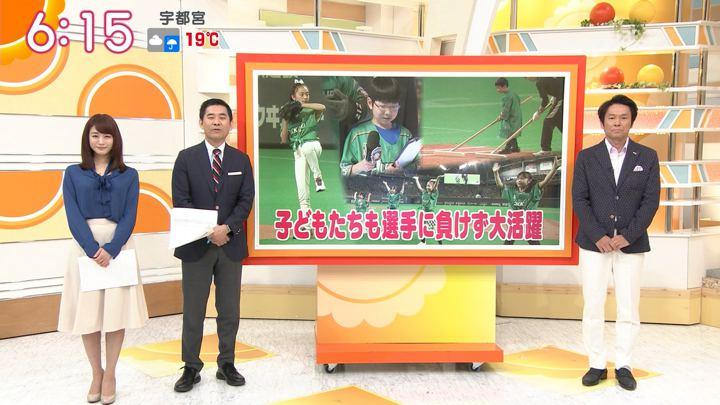 2019年04月29日新井恵理那の画像17枚目