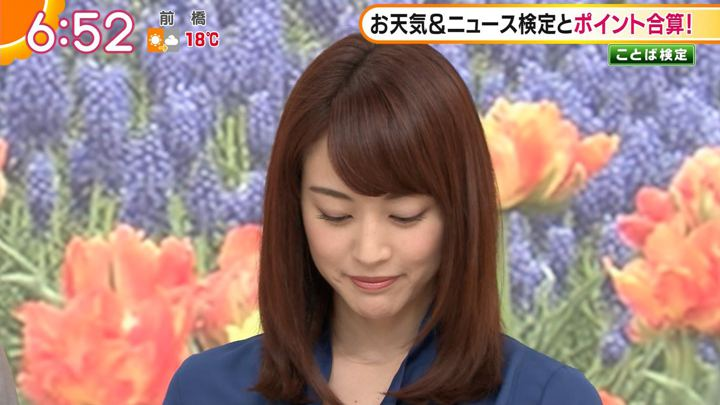 2019年04月29日新井恵理那の画像20枚目