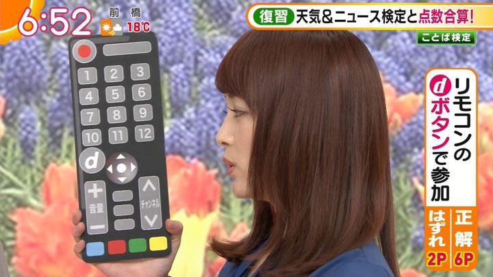 2019年04月29日新井恵理那の画像22枚目