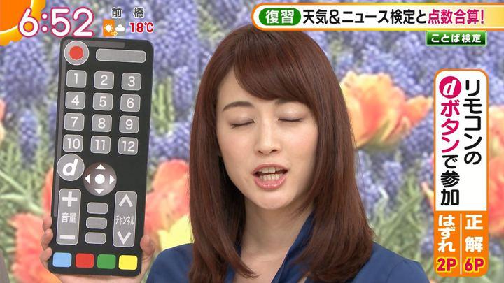 2019年04月29日新井恵理那の画像23枚目