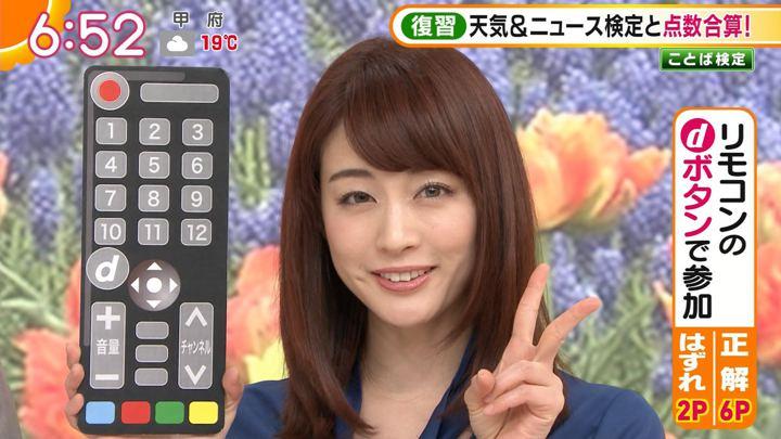 2019年04月29日新井恵理那の画像24枚目