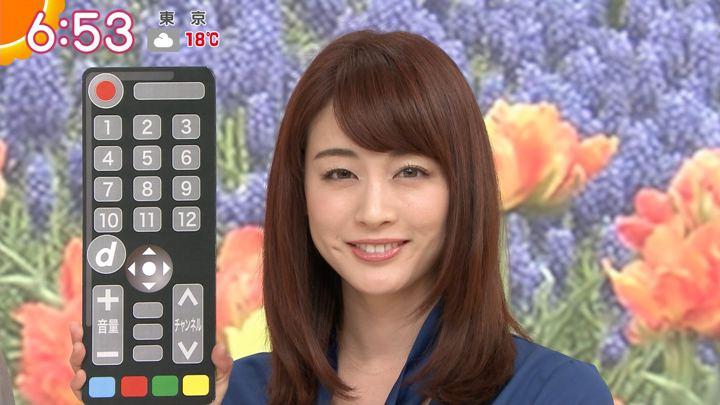 2019年04月29日新井恵理那の画像25枚目