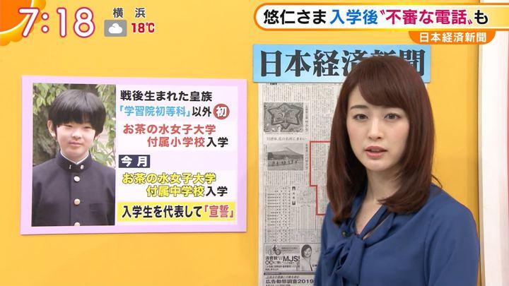 2019年04月29日新井恵理那の画像27枚目