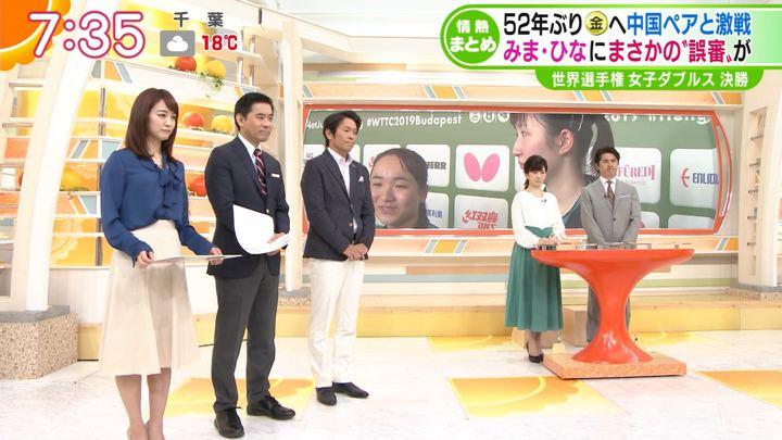 2019年04月29日新井恵理那の画像29枚目