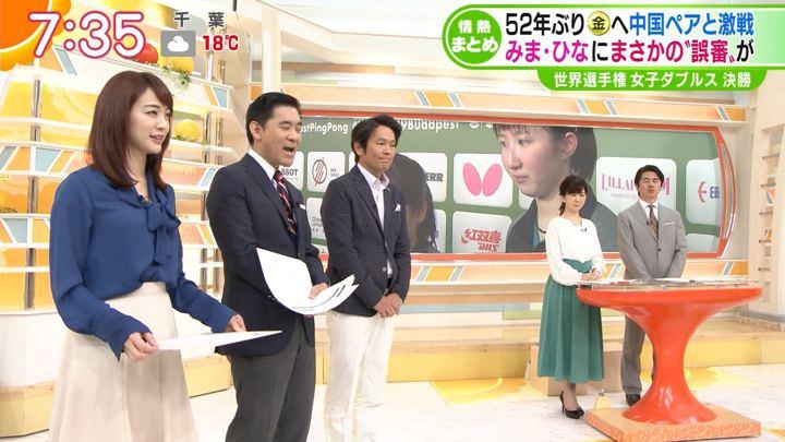 2019年04月29日新井恵理那の画像30枚目