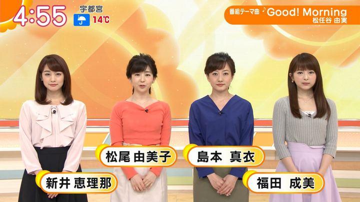 2019年04月30日新井恵理那の画像02枚目