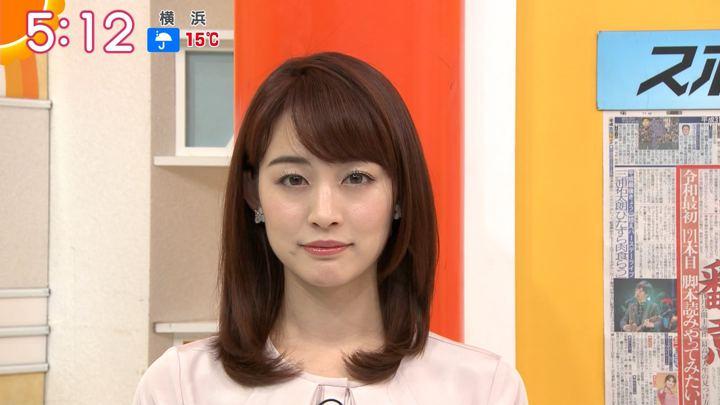 2019年04月30日新井恵理那の画像03枚目