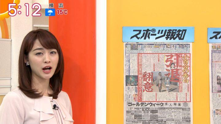 2019年04月30日新井恵理那の画像04枚目