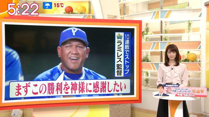 2019年04月30日新井恵理那の画像07枚目