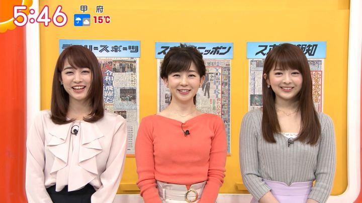 2019年04月30日新井恵理那の画像10枚目