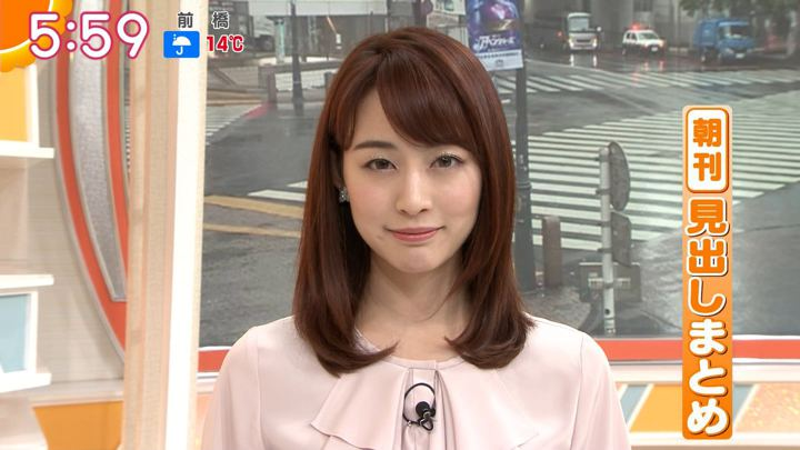 2019年04月30日新井恵理那の画像12枚目
