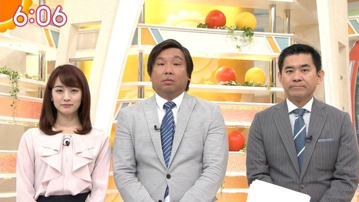 2019年04月30日新井恵理那の画像13枚目