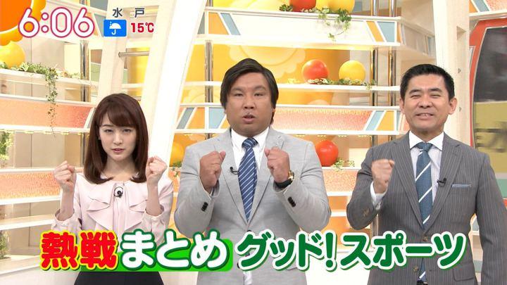 2019年04月30日新井恵理那の画像14枚目