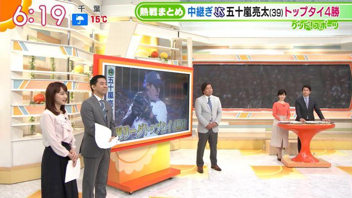 2019年04月30日新井恵理那の画像15枚目