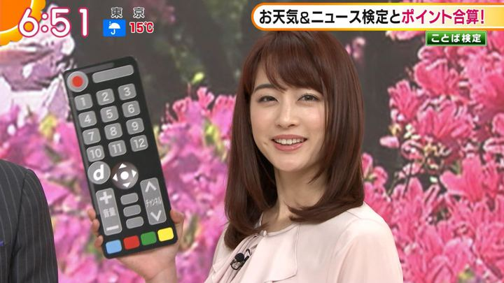 2019年04月30日新井恵理那の画像17枚目