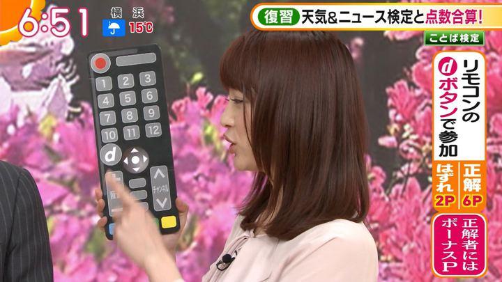 2019年04月30日新井恵理那の画像18枚目