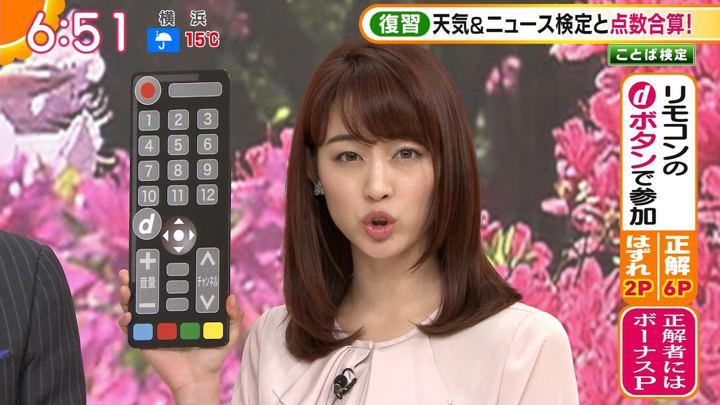 2019年04月30日新井恵理那の画像19枚目